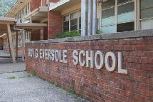 Roy G Eversole Middle School