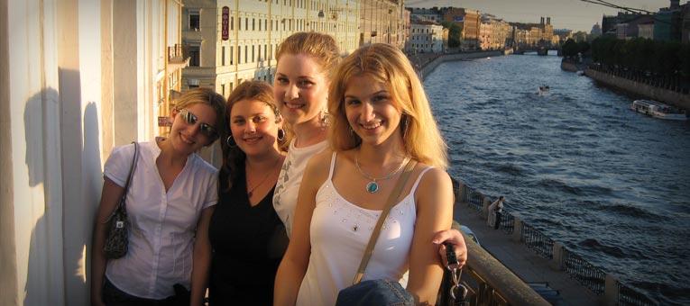Russian Area Studies
